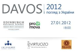 Бізнес-дискусія «Давос-2012: Погляд з України», Онлайн