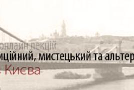 Унікальні історії про мости Києва