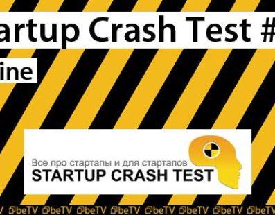 Startup Crash Test #31