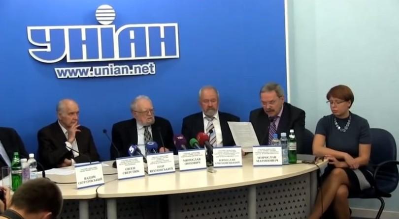 Прес-конференція Ініціативної групи «Першого грудня»