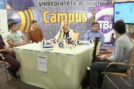 Campus 3.0: про@zавтра Виборчий онлайн-марафон
