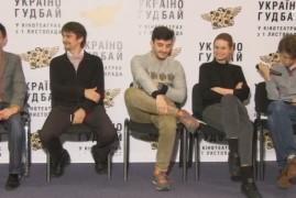 Необхідність провокації. Напрямки розвитку українського кіно: Дискусія у рамках МКФ «Молодість»