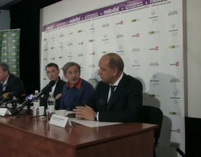 Міжнародний кінофестиваль «Молодість»: прес-конференція
