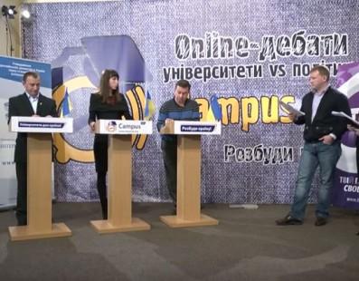 Campus 3.0: Уроки парламентських виборів 2012. вип. 1
