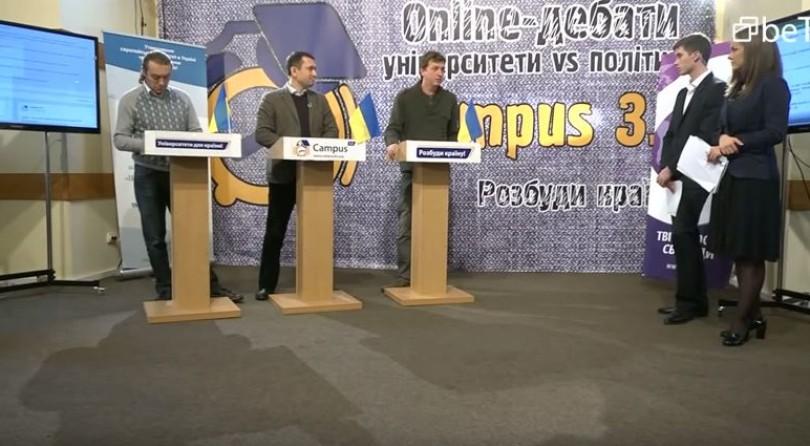 Campus 3.0: Уроки парламентських виборів 2012. вип. 2