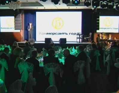 Коммерсант года 2012.  Вручение премии «Коммерсантъ-Украина»