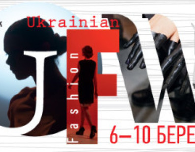 Модная неделя: Ukrainian Fashion Week 32
