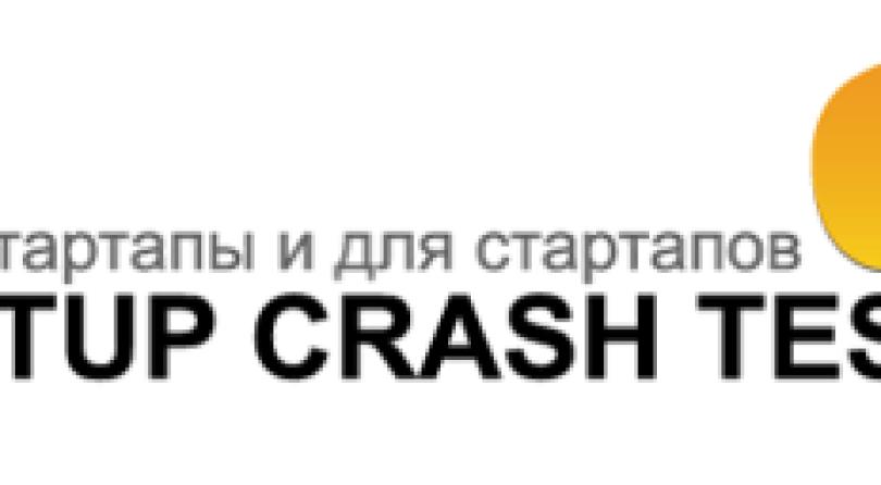 Startup Crash Test #33