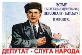 ЧЕСНО про депутатські пільги та звітність: Форум