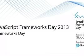 JavaScript Frameworks Day 2013