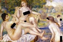 «Папрашу не выражаться!», или О цензуре в искусстве