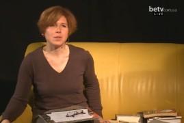 Читаємо Київ. Образ міста: ландшафт і література