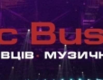 Music Business-2013: анонс на правах саморекламы