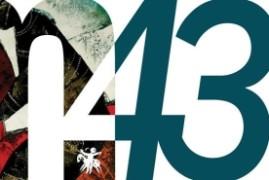 Кинофестиваль «Молодость» 2013
