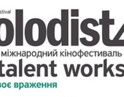 Мастер-классы кинофеста «Молодость»: онлайн