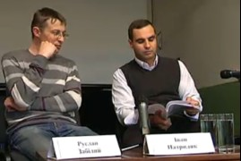 Іван Патриляк. Публічна лекція