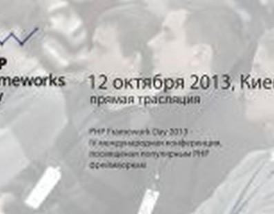 PHP Frameworks Day