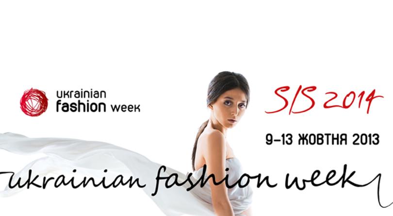 Ukrainian fashion week 2013 autumn