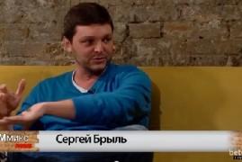 Сергей Брыль на betv