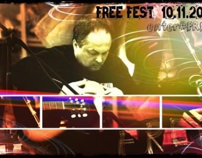 Free Fest: фестиваль импровизационной музыки