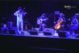 Метаморфозы (Чехия). Концерт на Гогольфесте 2013