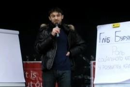 Лекції Відкритого університету Майдану.16 грудня