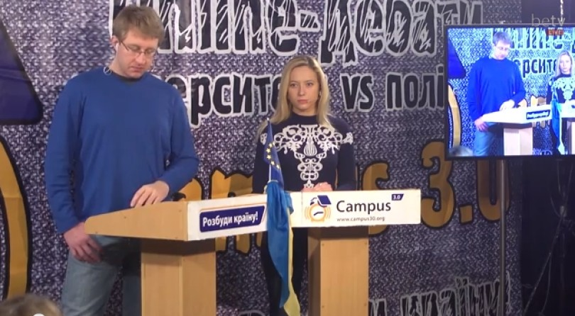 Campus 3.0: Міжнародний образ України в час євромайдану