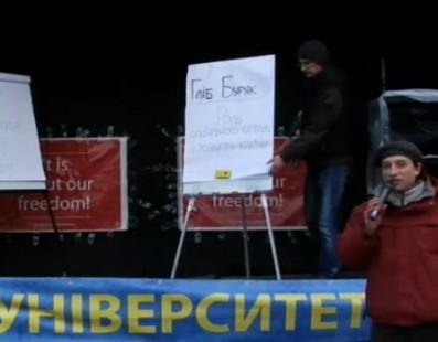 Лекції Відкритого університету Майдану.17 грудня
