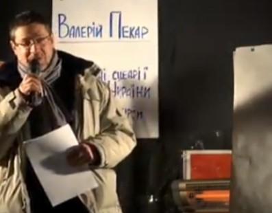 Лекції Відкритого університету Майдану. 12 грудня