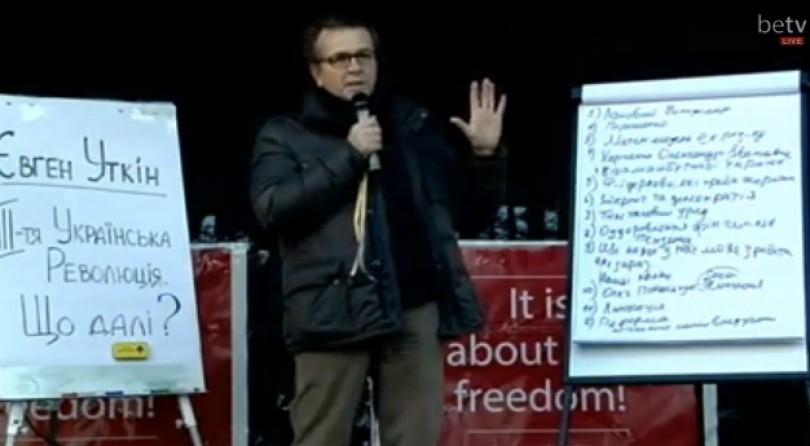 Лекції Відкритого університету Майдану.14 грудня