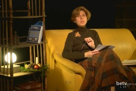 Читаємо Київ… «Святочні оповідання»
