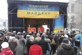 Лекции Открытого университета Майдана