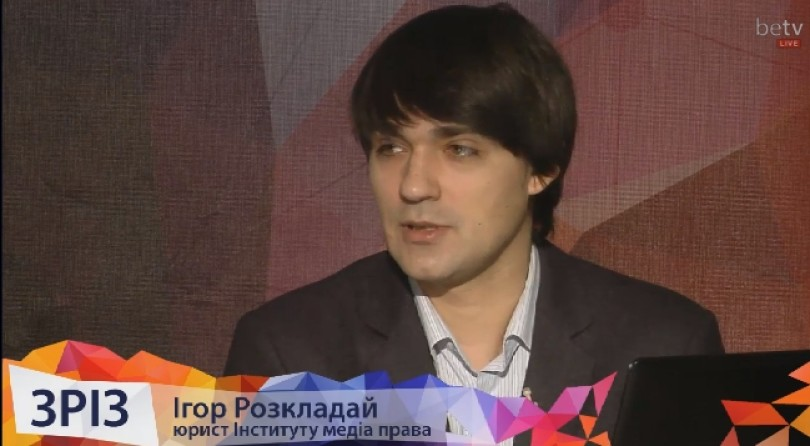 Игорь Розкладай на канале betv