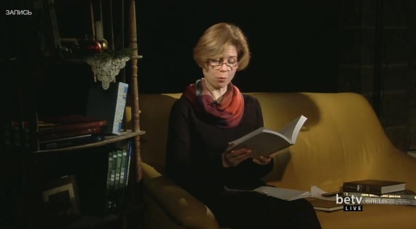 Читаємо Київ… Контрактовий ярмарок