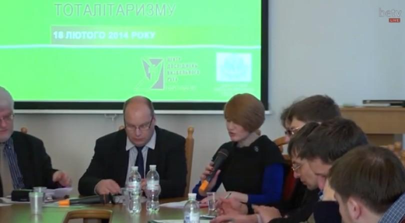 Досвід Латвії в подоланні наслідків тоталітаризму: круглий стіл