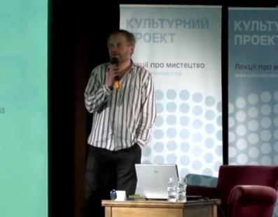 Тарас Прохасько «Ірина Вільде: український письменник фейлетонної доби»