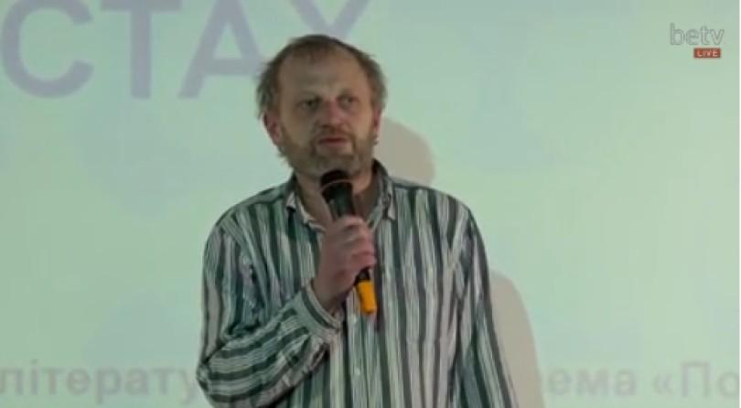 Тарас Прохасько «Прозовість поезії і поетичність прози Олега Лишеги»
