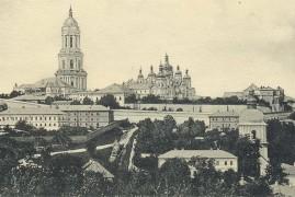 Читаємо Київ. Великоднє