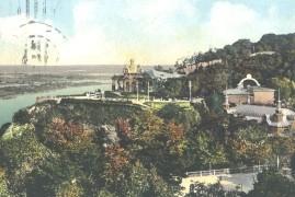 Читаємо Київ. Час київських садів