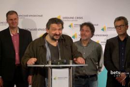 Артфорум в Киеве