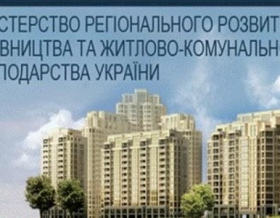 Європейська модель електронного урядування для України: Круглий стіл