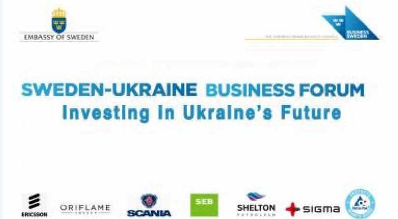 Шведсько-український бізнес-форум