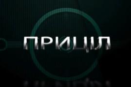 Приціл: Чи сприяє свобода слова в українських ЗМІ російській пропаганді?