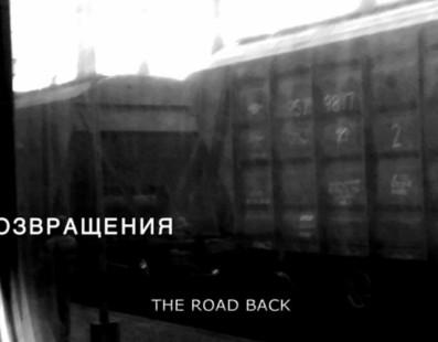 Playback: кино на betv c Ильей Гладштейном. 10 июня