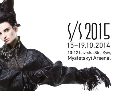 Ukrainian Fashion Week 35