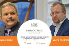 Бізнес і цінності в Україні сьогодні: Зустріч з Мирославом Мариновичем