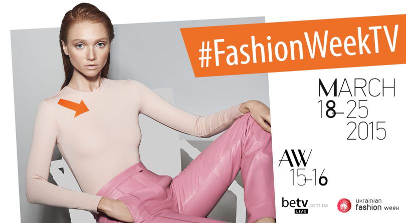 #FashionWeekTV