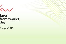 Java Frameworks Day 2015