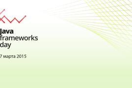 Java Frameworks Day 2015