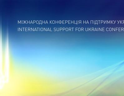 INTERNATIONAL SUPPORT FOR UKRAINE CONFERENCE. Панель «Енергетика, енергоефективність і реформи»